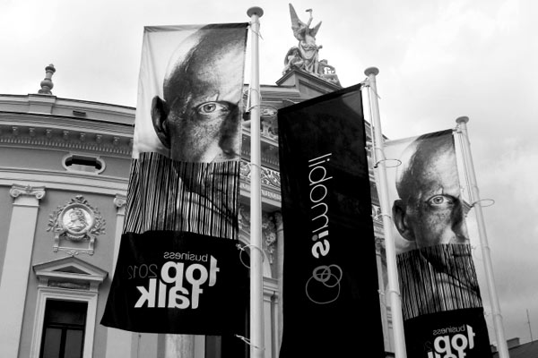 Una campagna pubblicitaria per la (prima) compagnia telefonica slovena